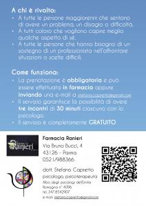 Farmacia Ranieri 2015-2016a